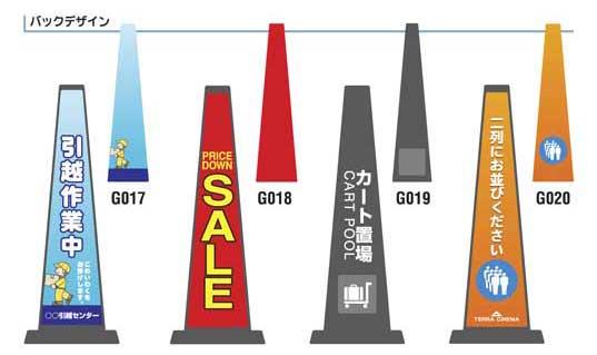 サインスタンド(看板)メッセージポールスーパー駐車場デザイン 商品説明 メッセージポール本体部分